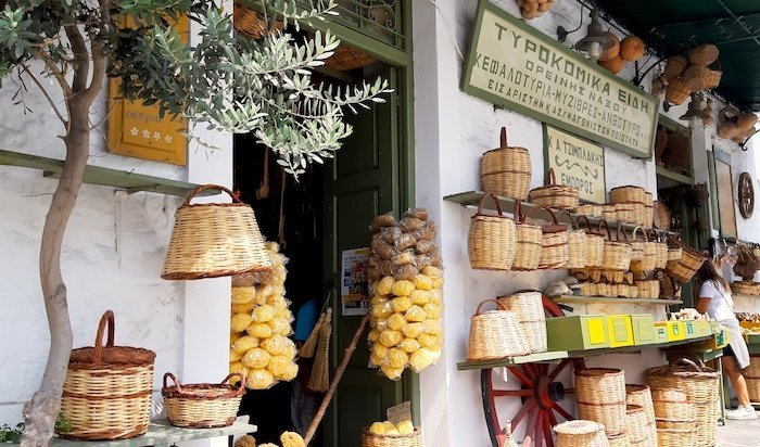 Local shop in Chora with Sponges